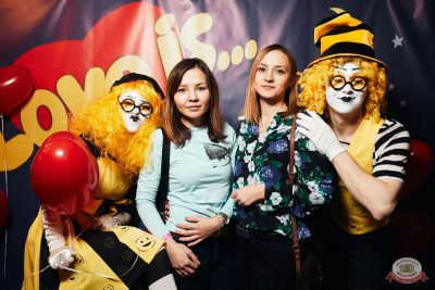 Вечеринка «Холостяки и холостячки», 7 февраля 2020 - Ресторан «Максимилианс» Тюмень - 15