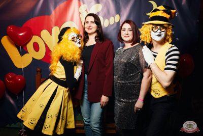 Вечеринка «Холостяки и холостячки», 7 февраля 2020 - Ресторан «Максимилианс» Тюмень - 17