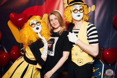 Вечеринка «Холостяки и холостячки», 7 февраля 2020 - Ресторан «Максимилианс» Тюмень - 19