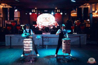 Вечеринка «Холостяки и холостячки», 7 февраля 2020 - Ресторан «Максимилианс» Тюмень - 20