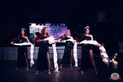 Вечеринка «Холостяки и холостячки», 7 февраля 2020 - Ресторан «Максимилианс» Тюмень - 23
