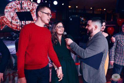 Вечеринка «Холостяки и холостячки», 7 февраля 2020 - Ресторан «Максимилианс» Тюмень - 25