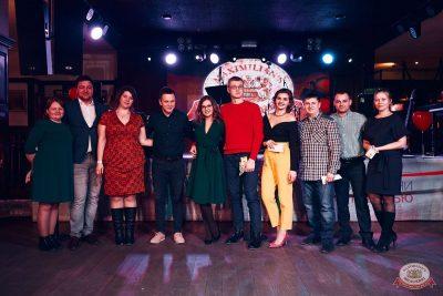 Вечеринка «Холостяки и холостячки», 7 февраля 2020 - Ресторан «Максимилианс» Тюмень - 27