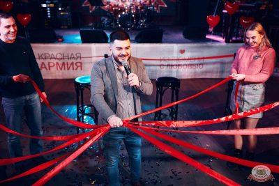 Вечеринка «Холостяки и холостячки», 7 февраля 2020 - Ресторан «Максимилианс» Тюмень - 29