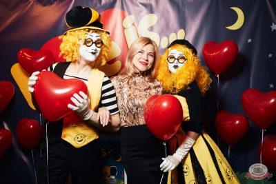 Вечеринка «Холостяки и холостячки», 7 февраля 2020 - Ресторан «Максимилианс» Тюмень - 3