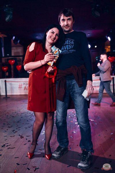 Вечеринка «Холостяки и холостячки», 7 февраля 2020 - Ресторан «Максимилианс» Тюмень - 33