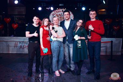 Вечеринка «Холостяки и холостячки», 7 февраля 2020 - Ресторан «Максимилианс» Тюмень - 38