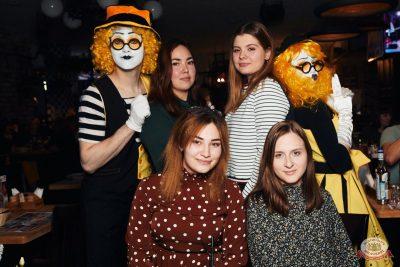 Вечеринка «Холостяки и холостячки», 7 февраля 2020 - Ресторан «Максимилианс» Тюмень - 39