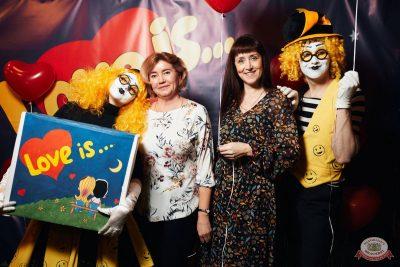 Вечеринка «Холостяки и холостячки», 7 февраля 2020 - Ресторан «Максимилианс» Тюмень - 4