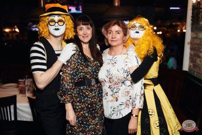 Вечеринка «Холостяки и холостячки», 7 февраля 2020 - Ресторан «Максимилианс» Тюмень - 43