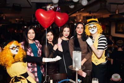 Вечеринка «Холостяки и холостячки», 7 февраля 2020 - Ресторан «Максимилианс» Тюмень - 44