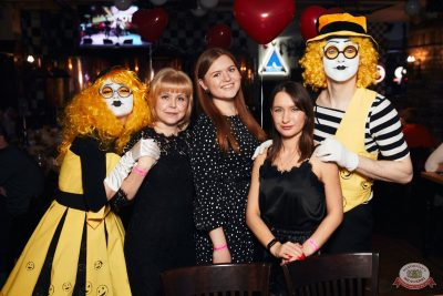 Вечеринка «Холостяки и холостячки», 7 февраля 2020 - Ресторан «Максимилианс» Тюмень - 45