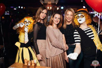 Вечеринка «Холостяки и холостячки», 7 февраля 2020 - Ресторан «Максимилианс» Тюмень - 46