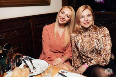 Вечеринка «Холостяки и холостячки», 7 февраля 2020 - Ресторан «Максимилианс» Тюмень - 48