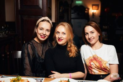 Вечеринка «Холостяки и холостячки», 7 февраля 2020 - Ресторан «Максимилианс» Тюмень - 49