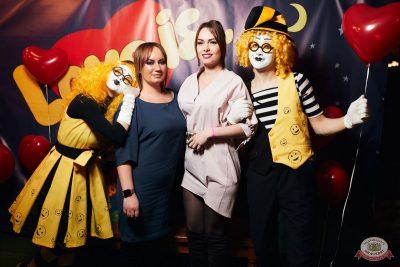 Вечеринка «Холостяки и холостячки», 7 февраля 2020 - Ресторан «Максимилианс» Тюмень - 5