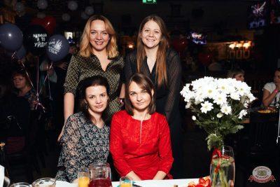 Вечеринка «Холостяки и холостячки», 7 февраля 2020 - Ресторан «Максимилианс» Тюмень - 51