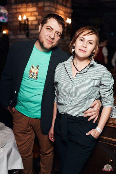 Вечеринка «Холостяки и холостячки», 7 февраля 2020 - Ресторан «Максимилианс» Тюмень - 52