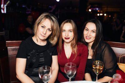 Вечеринка «Холостяки и холостячки», 7 февраля 2020 - Ресторан «Максимилианс» Тюмень - 53