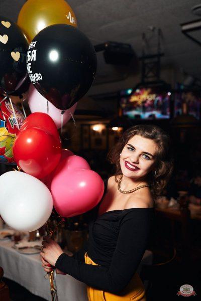 Вечеринка «Холостяки и холостячки», 7 февраля 2020 - Ресторан «Максимилианс» Тюмень - 56