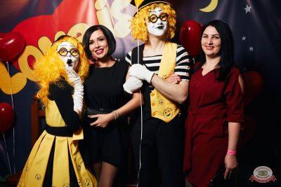 Вечеринка «Холостяки и холостячки», 7 февраля 2020 - Ресторан «Максимилианс» Тюмень - 9
