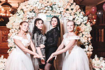 Вечеринка «Холостяки и холостячки», 8 декабря 2018 - Ресторан «Максимилианс» Тюмень - 1
