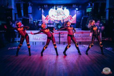 Вечеринка «Холостяки и холостячки», 8 декабря 2018 - Ресторан «Максимилианс» Тюмень - 11