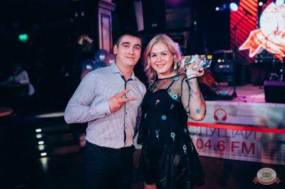 Вечеринка «Холостяки и холостячки», 8 декабря 2018 - Ресторан «Максимилианс» Тюмень - 12