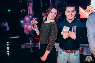 Вечеринка «Холостяки и холостячки», 8 декабря 2018 - Ресторан «Максимилианс» Тюмень - 13