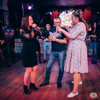 Вечеринка «Холостяки и холостячки», 8 декабря 2018 - Ресторан «Максимилианс» Тюмень - 15
