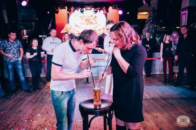 Вечеринка «Холостяки и холостячки», 8 декабря 2018 - Ресторан «Максимилианс» Тюмень - 18