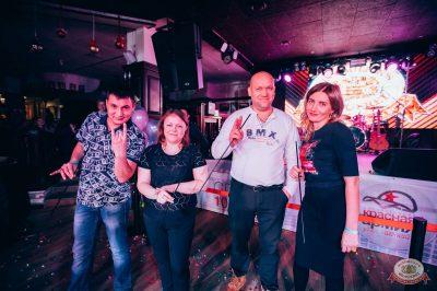 Вечеринка «Холостяки и холостячки», 8 декабря 2018 - Ресторан «Максимилианс» Тюмень - 19
