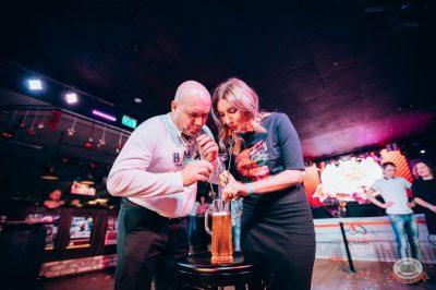 Вечеринка «Холостяки и холостячки», 8 декабря 2018 - Ресторан «Максимилианс» Тюмень - 20