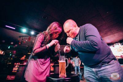 Вечеринка «Холостяки и холостячки», 8 декабря 2018 - Ресторан «Максимилианс» Тюмень - 21