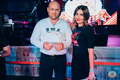Вечеринка «Холостяки и холостячки», 8 декабря 2018 - Ресторан «Максимилианс» Тюмень - 22