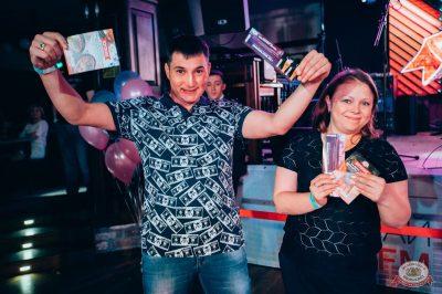Вечеринка «Холостяки и холостячки», 8 декабря 2018 - Ресторан «Максимилианс» Тюмень - 23