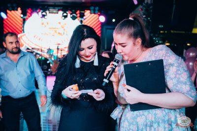Вечеринка «Холостяки и холостячки», 8 декабря 2018 - Ресторан «Максимилианс» Тюмень - 26