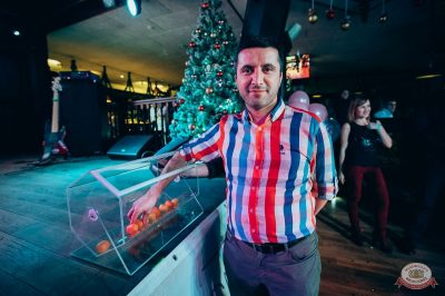 Вечеринка «Холостяки и холостячки», 8 декабря 2018 - Ресторан «Максимилианс» Тюмень - 27