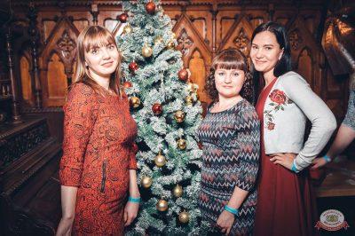 Вечеринка «Холостяки и холостячки», 8 декабря 2018 - Ресторан «Максимилианс» Тюмень - 28