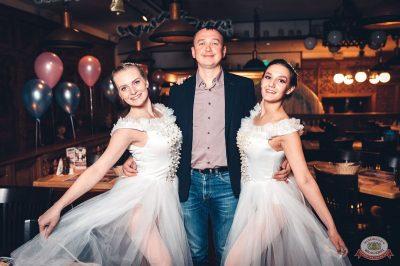Вечеринка «Холостяки и холостячки», 8 декабря 2018 - Ресторан «Максимилианс» Тюмень - 29