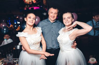 Вечеринка «Холостяки и холостячки», 8 декабря 2018 - Ресторан «Максимилианс» Тюмень - 30