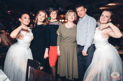 Вечеринка «Холостяки и холостячки», 8 декабря 2018 - Ресторан «Максимилианс» Тюмень - 31