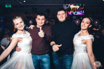 Вечеринка «Холостяки и холостячки», 8 декабря 2018 - Ресторан «Максимилианс» Тюмень - 32