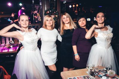 Вечеринка «Холостяки и холостячки», 8 декабря 2018 - Ресторан «Максимилианс» Тюмень - 33