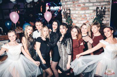 Вечеринка «Холостяки и холостячки», 8 декабря 2018 - Ресторан «Максимилианс» Тюмень - 35