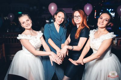 Вечеринка «Холостяки и холостячки», 8 декабря 2018 - Ресторан «Максимилианс» Тюмень - 36