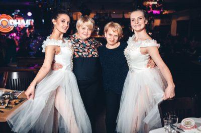 Вечеринка «Холостяки и холостячки», 8 декабря 2018 - Ресторан «Максимилианс» Тюмень - 39