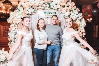 Вечеринка «Холостяки и холостячки», 8 декабря 2018 - Ресторан «Максимилианс» Тюмень - 4