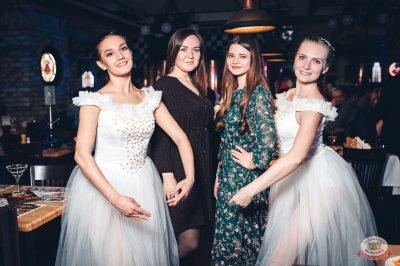 Вечеринка «Холостяки и холостячки», 8 декабря 2018 - Ресторан «Максимилианс» Тюмень - 40
