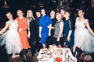 Вечеринка «Холостяки и холостячки», 8 декабря 2018 - Ресторан «Максимилианс» Тюмень - 41